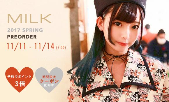 milk17spring_banner580-1