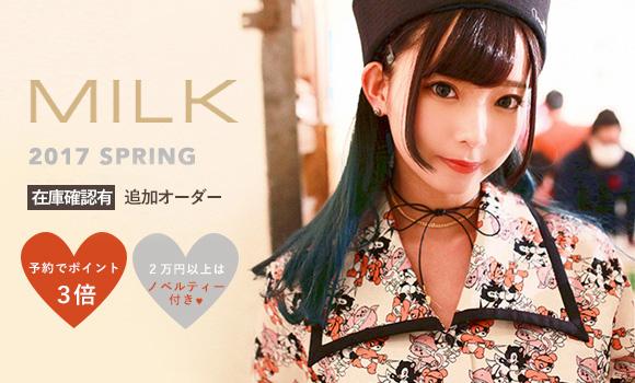 milk17spring_banner580__