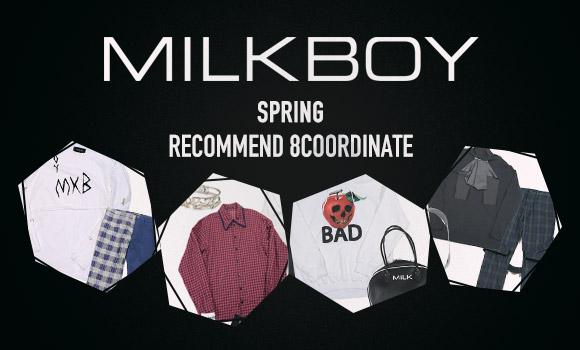 milkboycood