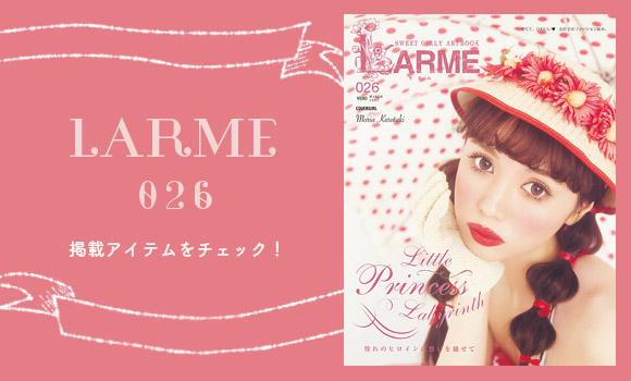 larme026_item_580