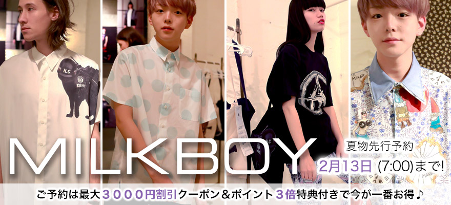 MILBOY♡2017 SUMMER COLLECTION スタッフオススメ 予約受注スタート!
