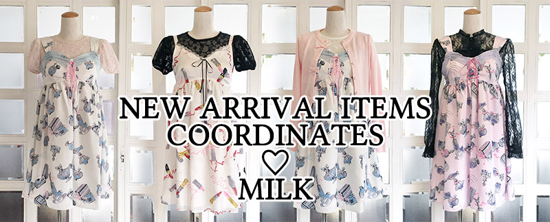 3.17 NEW ARRIVAL ITEMS COORDINATES♡MILK