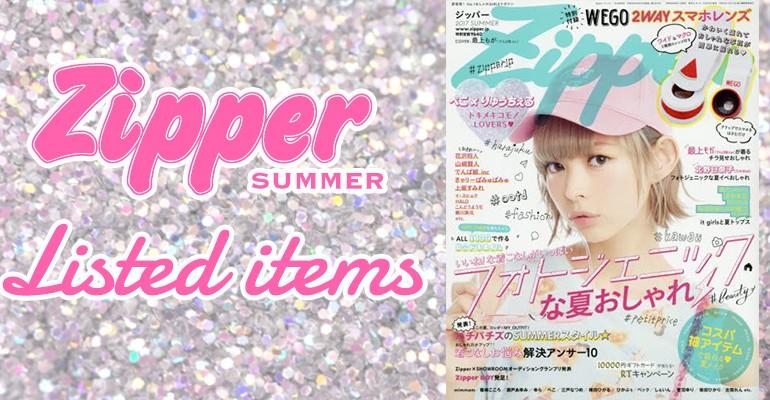 zipper_top