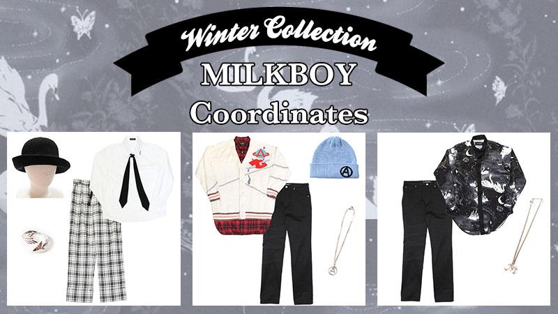 MILKBOY ☆ 2017 WINTER COLLECTION スタッフおすすめコーディネート🌟