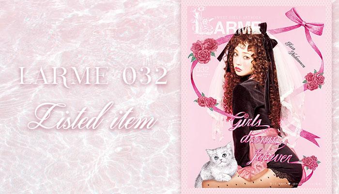larme032_top