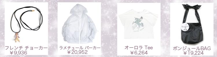 0406mb_item1