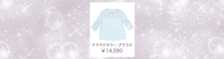 0406mb_item2