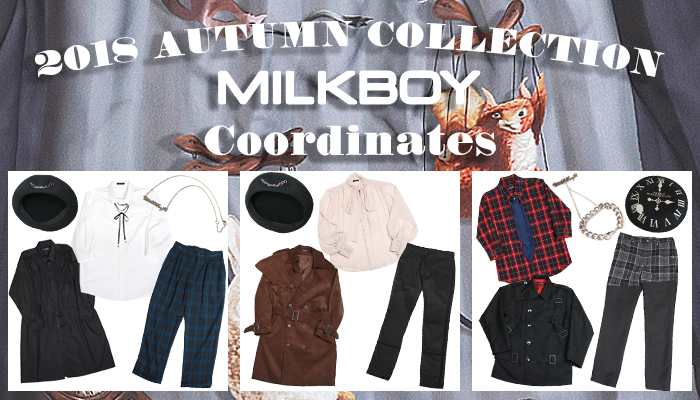 milkboy2018autumn_top