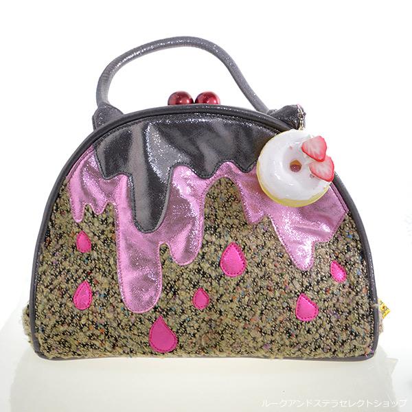 イレギュラーチョイスのスウィートドーナツデコレーションバッグ