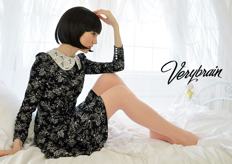 verybrain780