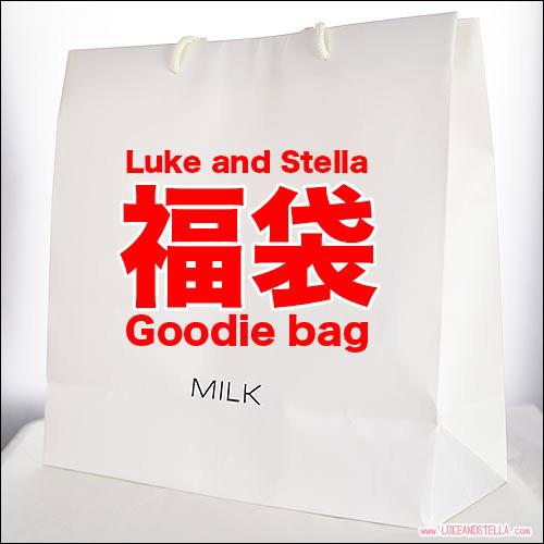 MILK&KATIEなどが入ったL&S福袋2016年 HAPPY BAG 定価8万円相当 豪華8点セット!