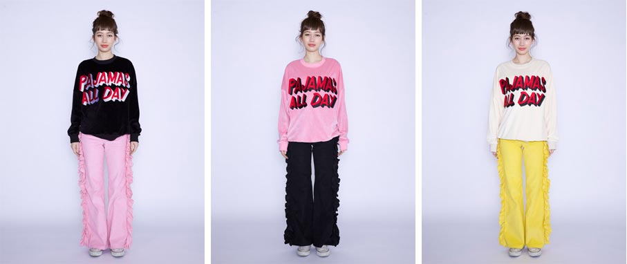 pajama1