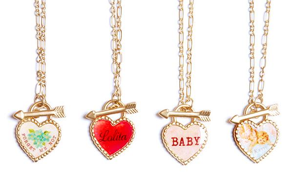 Katie NEW ARRIVAL ♥ SWEET HEART series