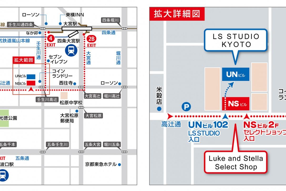 店舗へのアクセス 〜JR丹波口駅から〜