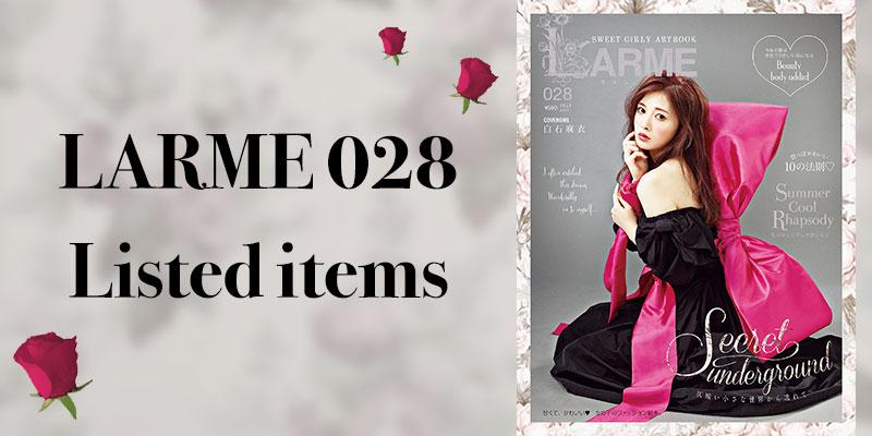 LARME 028 掲載アイテム♪
