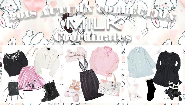 milk2018autumn_top