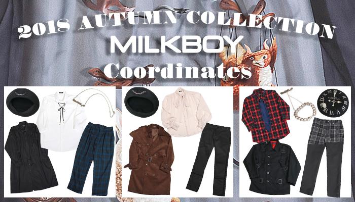 milkboy2018autumn_top