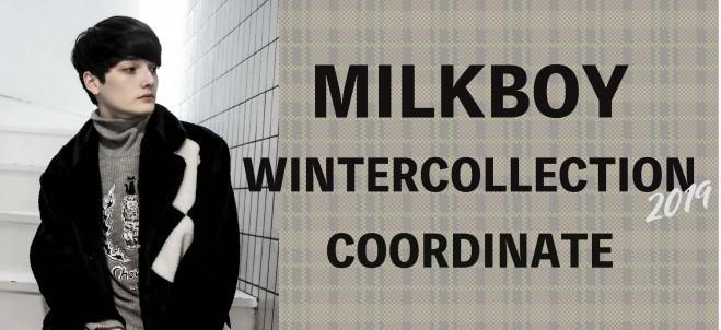 ●MILKBOY 2019 WINTER COLLECTION オススメアイテムご紹介●