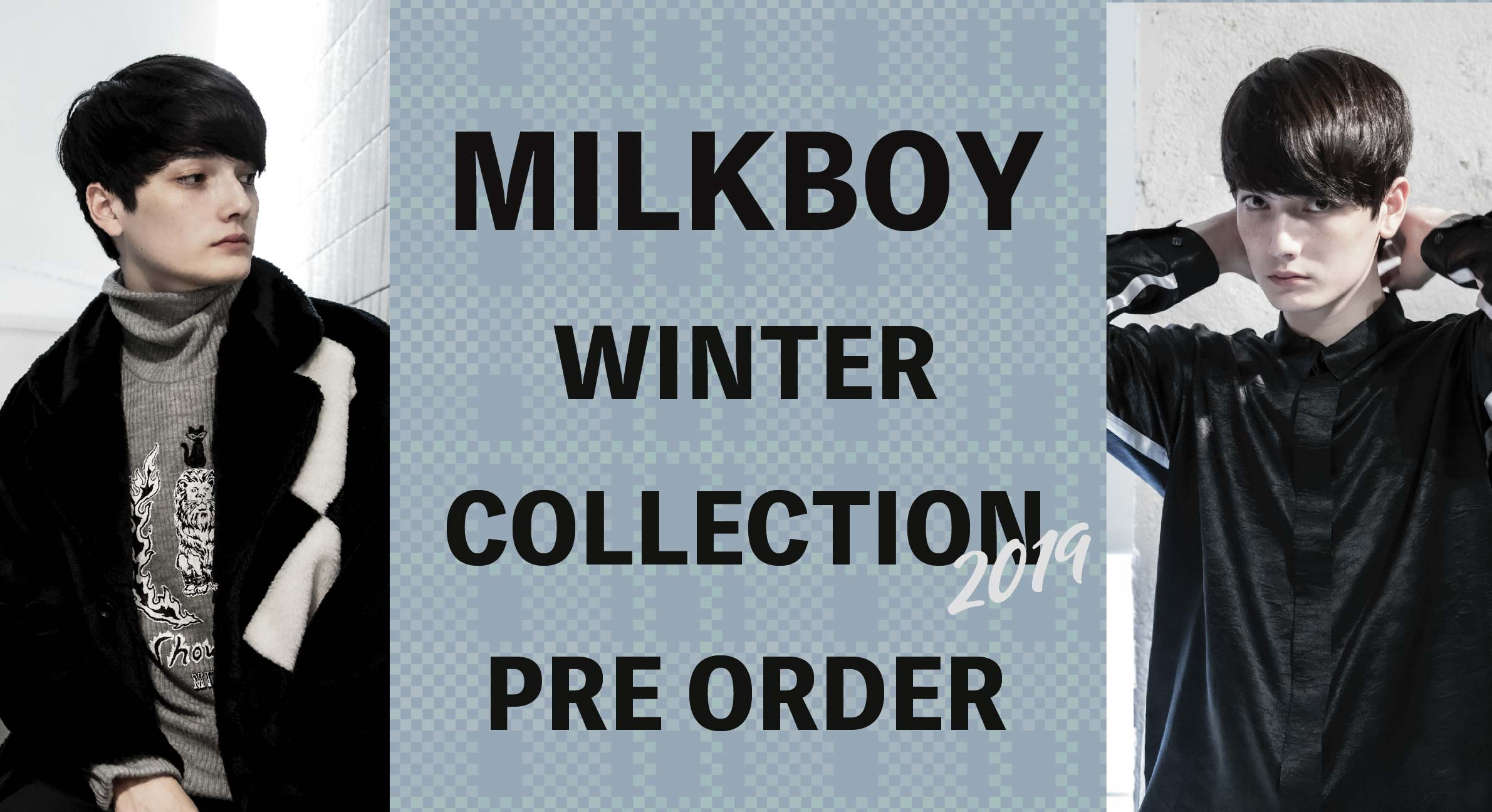 milkboy_2019winter_l